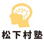 山口開催【無料】ゼロからはじめるPythonプログラミング入門講座