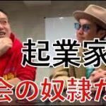 これからの動画ビジネスはどうなる?代表復帰したAPPBANK村井さんに聞いてみた。